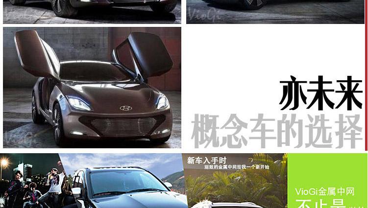 rille4U长城哈弗M2金属中网 专用新车装饰装潢改装配件格栅饰条 高清图片